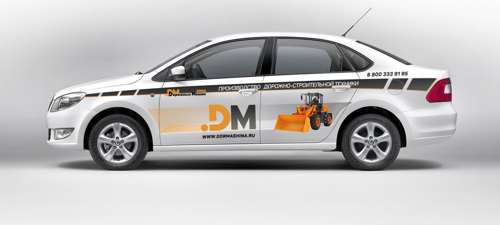 дизайн офорлмения автомобиля