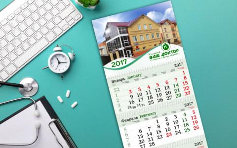 Календарь для клиники