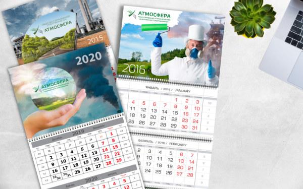 Календари для компании