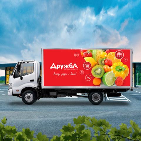 дизайн фургона грузовика