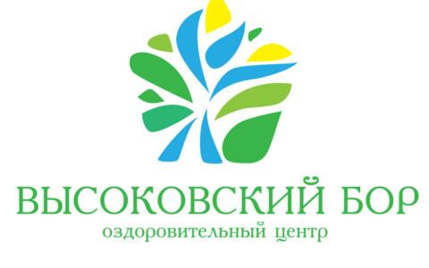 Логотип детского лагеря «Высоковский бор»