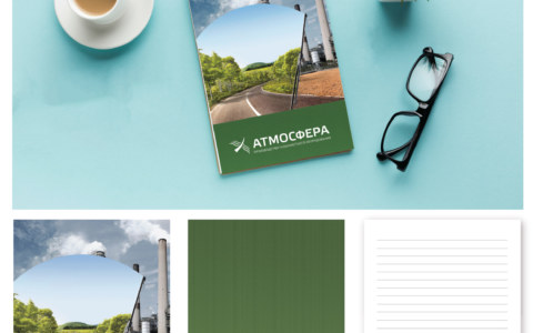 Печать блокнотов А5 компании «Атмосфера»