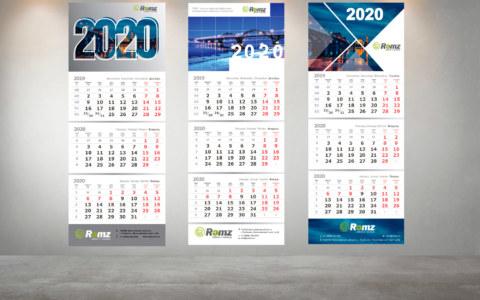 Дизайн и печать кквартального календаря «РеМз»